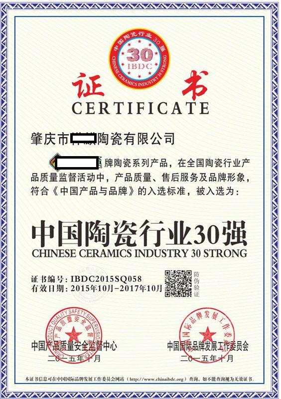 http://himg.china.cn/0/4_904_1046825_564_800.jpg