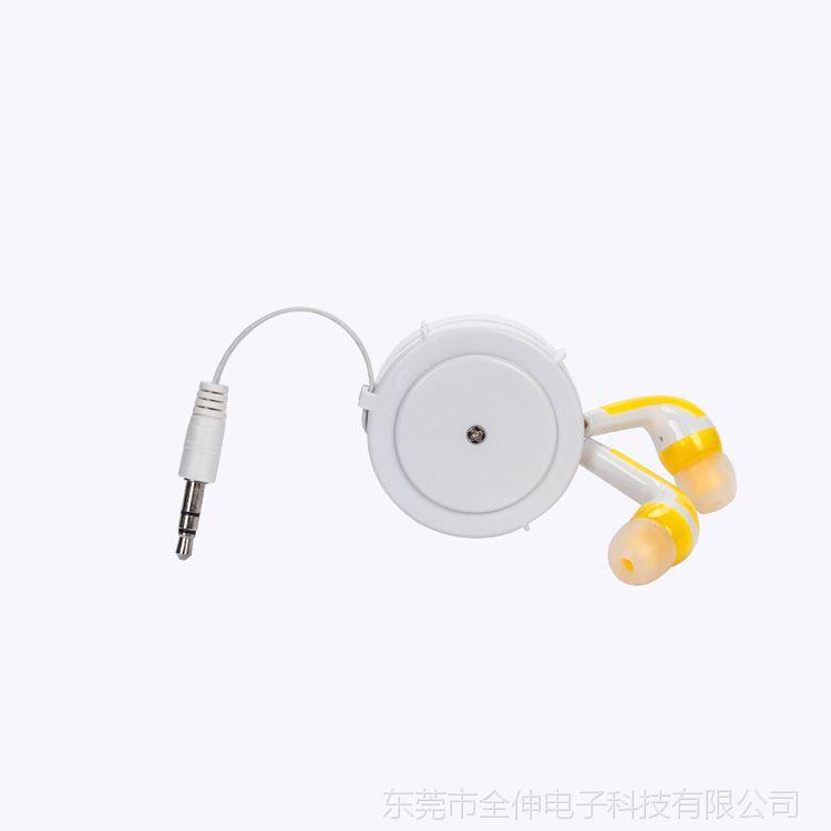 3.5创意式手机耳机伸缩线 单拉伸缩耳机