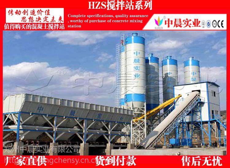 中晨HZS120混凝土搅拌站在混凝土处理中避免扬尘有绝招