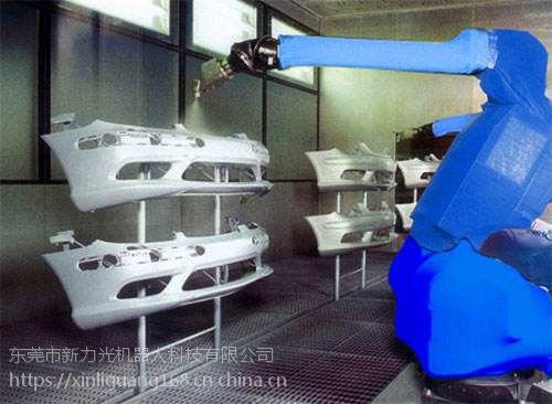 新力光喷涂机器人实战利器