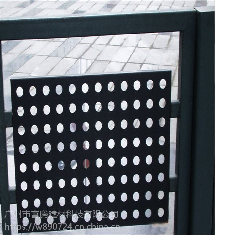 氟碳铝单板幕墙定制室内外墙镂空艺术造型冲孔穿孔铝单板