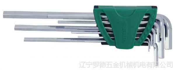 世达工具9件加长球头内六角扳手组套9105