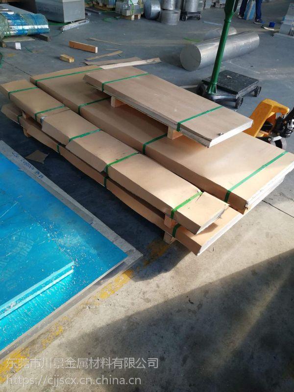 进口5182铝板性能及用途