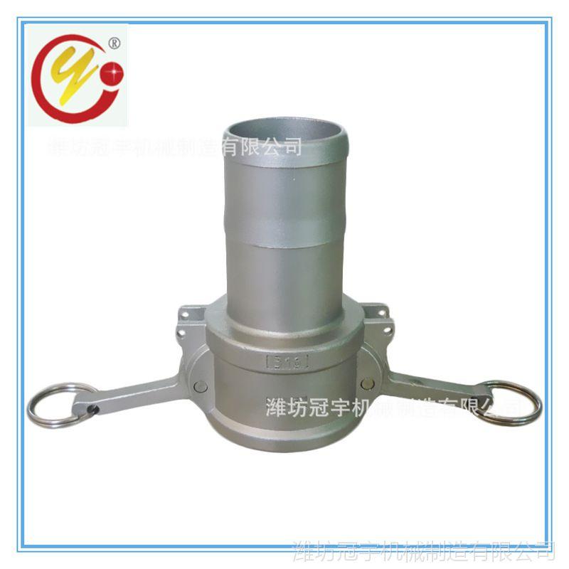 潍坊冠宇厂家直销C型长管快速接头 不锈钢304宝塔状软管快接