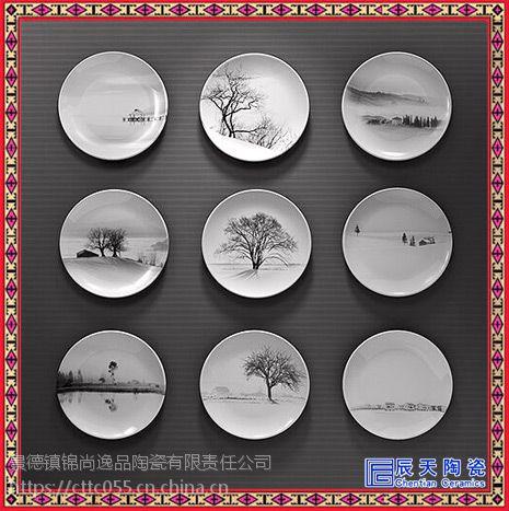 陶瓷青花装饰盘摆件 墙面挂盘 家居商铺装饰摆设 纪念定制盘