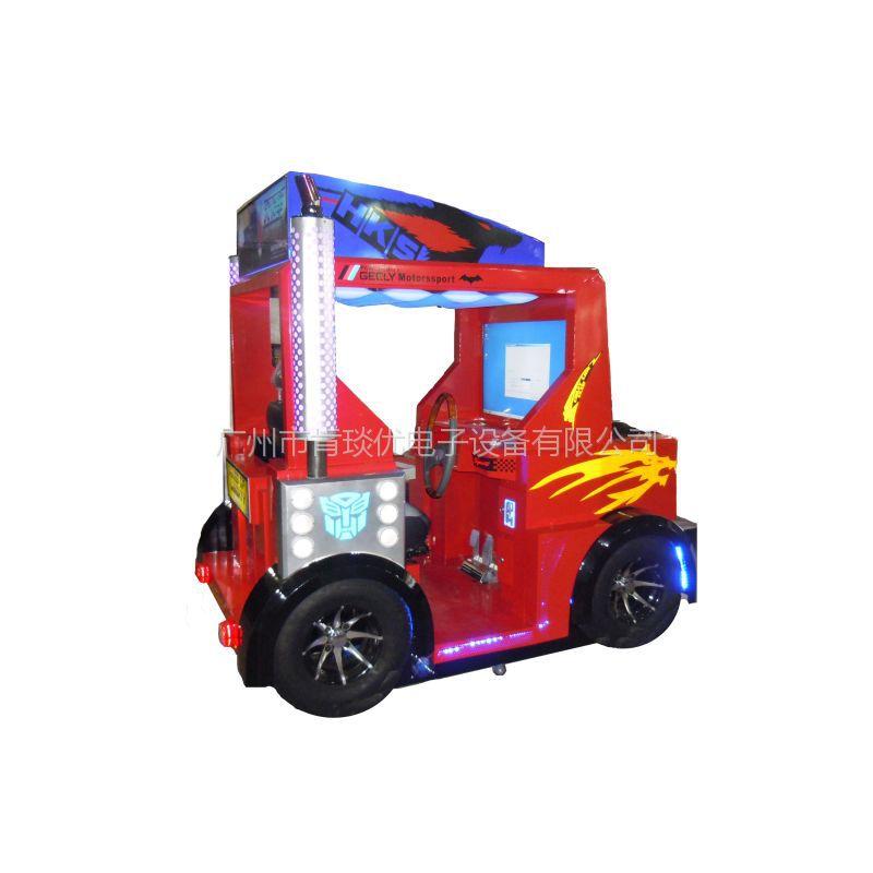 肯琰优室内电玩游乐设备仿真美国重型大卡车