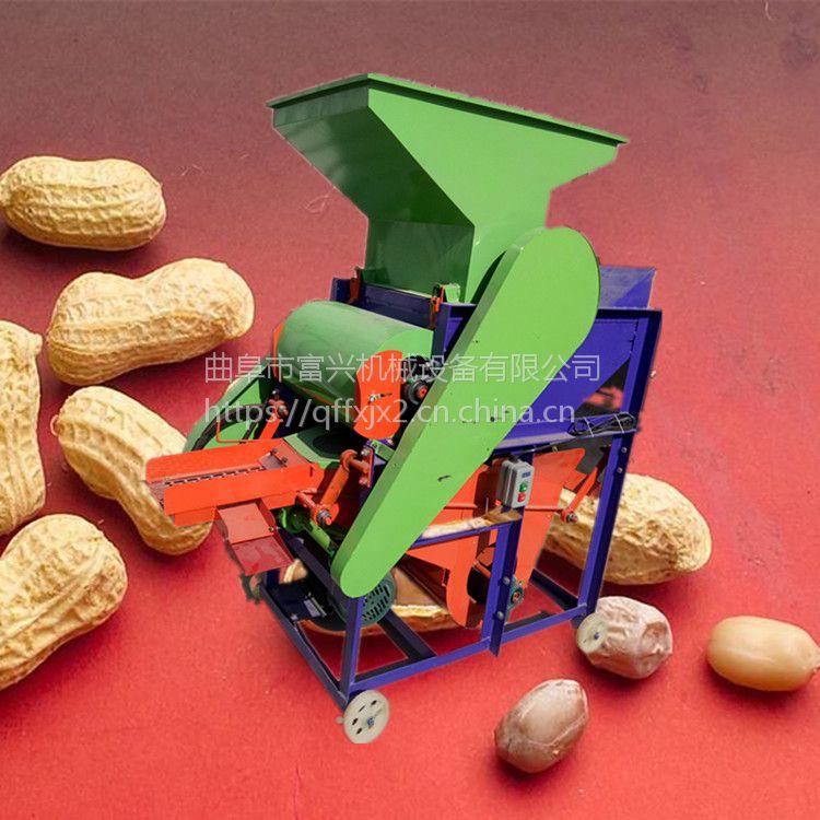果子种子去皮机 花生种子蜕皮机 长生果磕皮剥粒机视频
