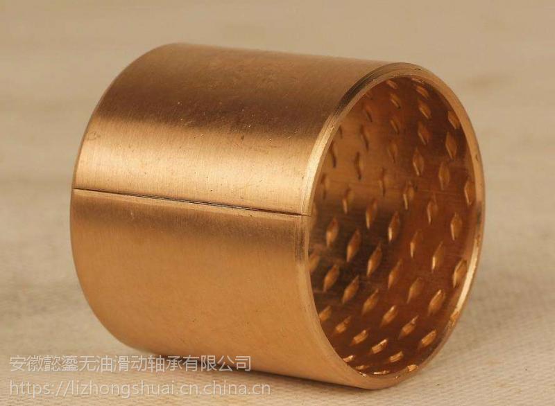 铜套、衬套、轴瓦、滑块、无油轴承、滑动轴承权威厂家安徽懿鎏无油滑动轴承公司