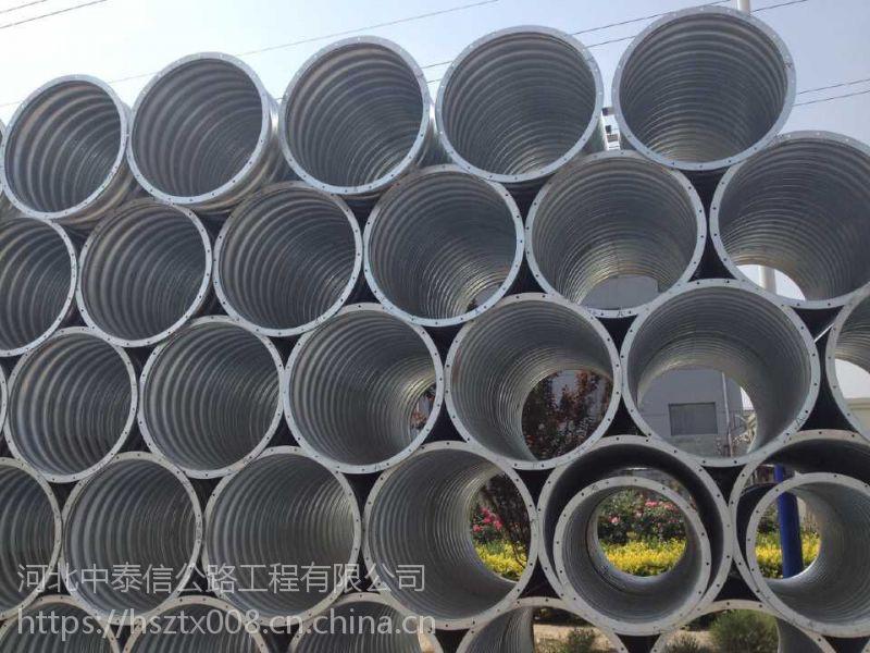 供应 新疆钢波纹涵管 镀锌波纹管涵 螺旋管道路施工 型号齐全