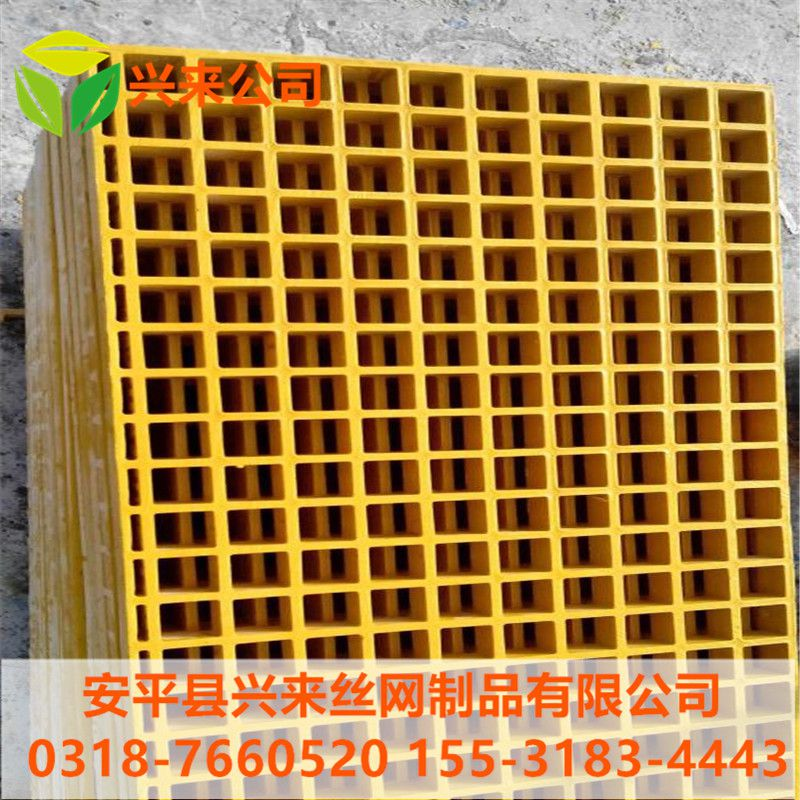 防沉降雨篦子 格栅板盖板 玻璃钢钢格栅价格