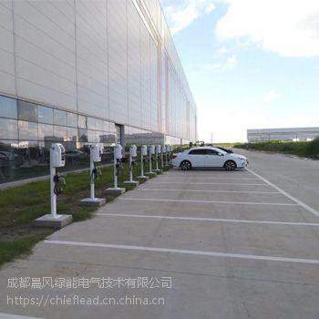 晨风绿能北京市某CBD停车场电动汽车充电枪应用