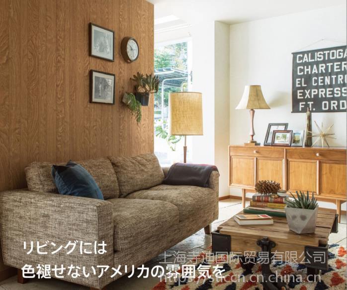 供应日本进口新科木纹防霉墙纸环保壁纸BA6004