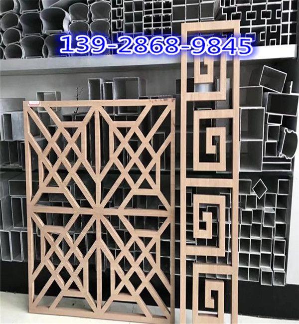 铝型材装潢 幕墙主体铝型材窗花 铝单板窗花-崇天匠