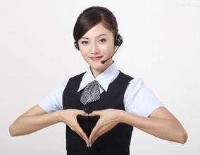 http://himg.china.cn/0/4_904_242104_284_220.jpg
