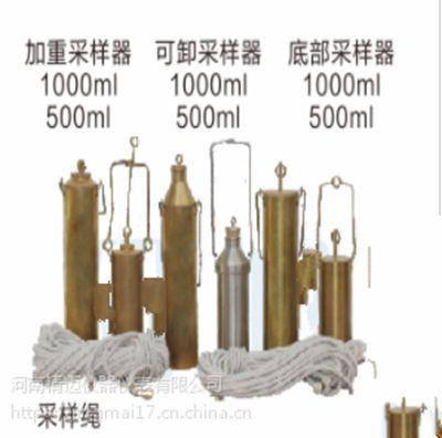 智能流速仪批发 锦州智能流速仪制造厂家