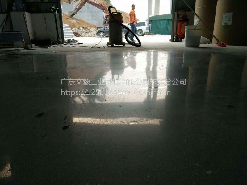 沥林水泥固化地坪—沥林固化水泥地—工业地坪公司