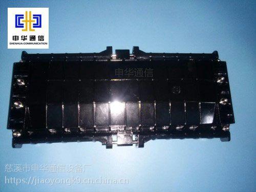 48芯光缆接续盒|48芯光缆接头盒产品咨询