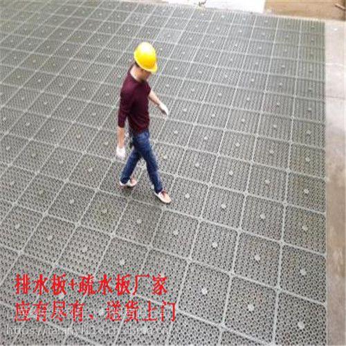 洛阳【1.5HDPE排水板】实地考察#焦作绿化蓄水板