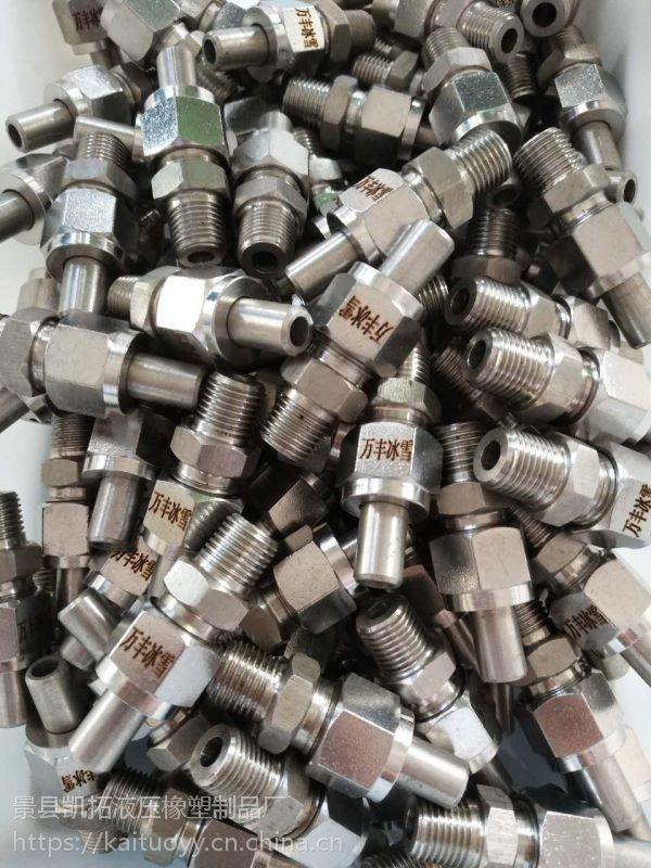 不锈钢管接头@抚州不锈钢管接头@不锈钢管接头出厂价