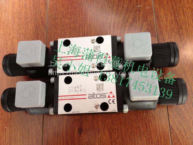 AGMZO-TERS-PS-32/315阿托斯比例阀 现货特价