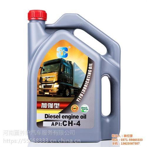 汽车润滑油(优质)商家|翼孚润滑油|翼养护