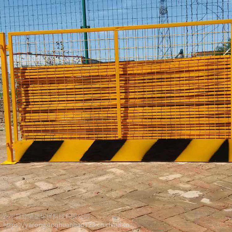 供应基坑护栏 基坑围栏 基坑防护栏 基坑隔离网 基坑护栏网 基坑防护栏厂 基坑护栏价格