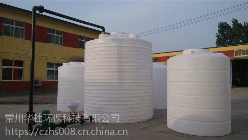 四平华社3吨化工塑料储罐耐酸碱专业快速