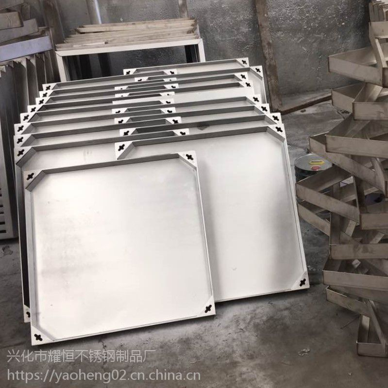耀恒 厂家定制201不锈钢边框加镀锌底板隐形装饰井盖600*600*80*4mm
