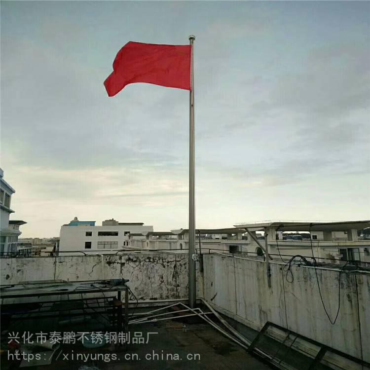 新云 苏州港龙城不锈钢旗杆供应 户外展示广告旗杆 锥形一体式