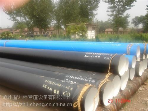 运城路桥建设用环氧陶瓷防腐钢管生产厂家