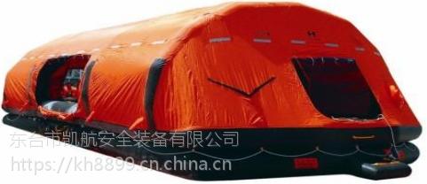 KHA型抛投式自扶正气胀式救生筏 CCS证书25人救生筏
