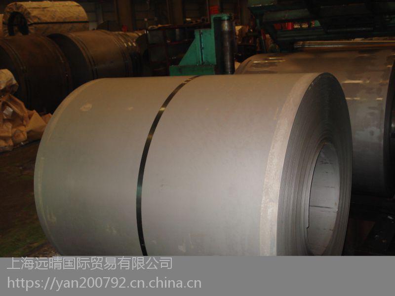 (上海宝钢)酸洗板QSTE460TM/S420MC对比