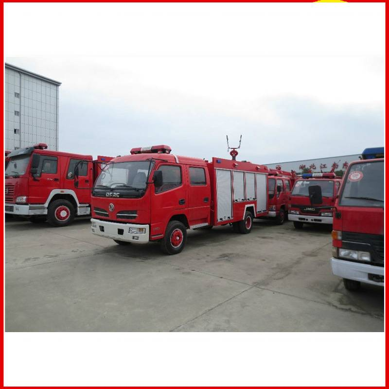 福田1.8吨微型消防车/社区消防洒水车在哪买