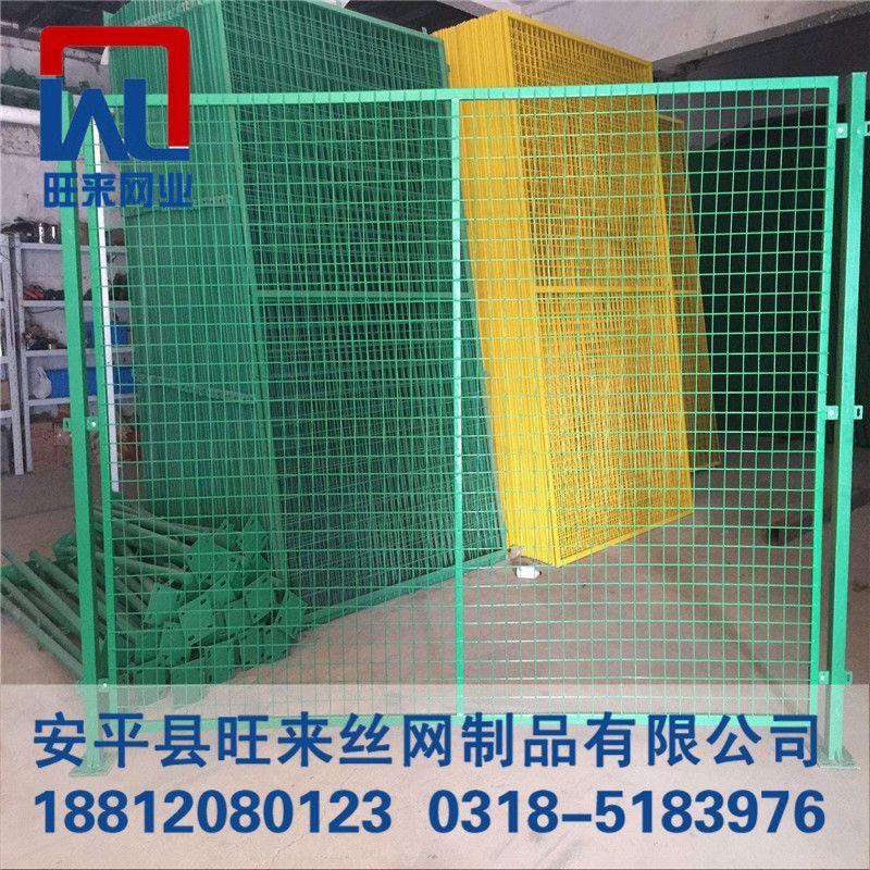 高速路护栏网厂家 护栏网生产厂家 围栏网价格 钢丝网防护栏