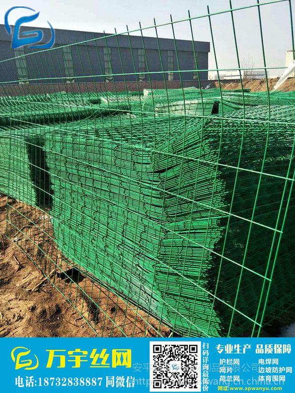 宝鸡厂家供应高速公路 桥梁护栏网 建筑施工双边丝防护网