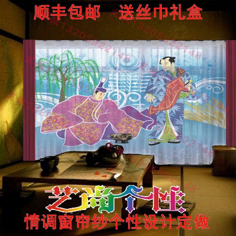 透光日式茶馆设计创意窗帘定制 个性民族风茶室装饰用飘窗纱纱帘 艺尚个性情调窗帘纱 时尚艺术窗纱画