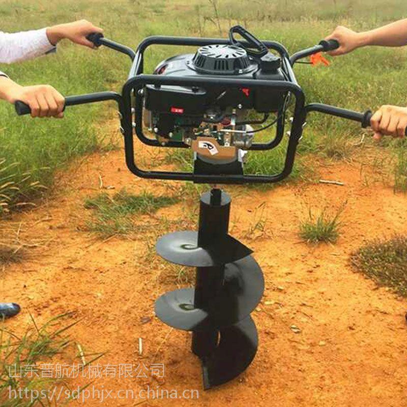 普航牌 电线杆打眼机 园林专用打洞机 每小时不低于100个坑的挖坑机