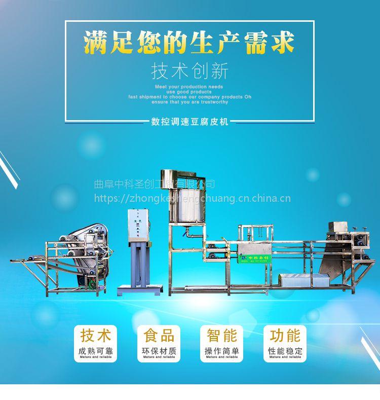 大型豆腐皮机成套设备价格 厚薄可调时产400斤豆腐皮加工设备视频