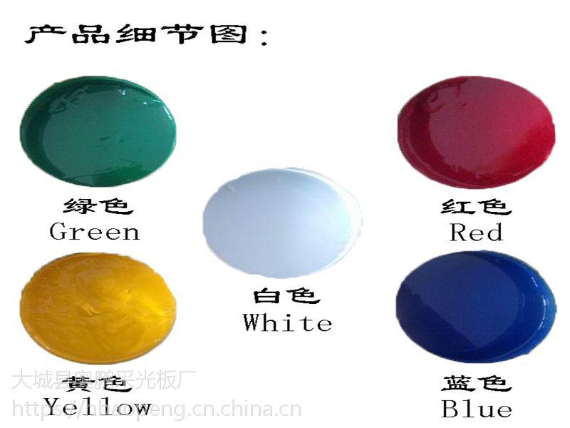 博尔耐环保防腐涂料 管道重工业 防腐防锈 质量佳价格低 中高温玻璃鳞片胶泥
