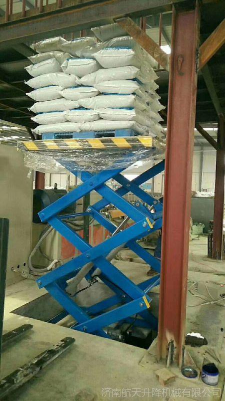 航天三层叉剪式升降台多少钱? 仓库工厂货梯 小型电动物料提升机