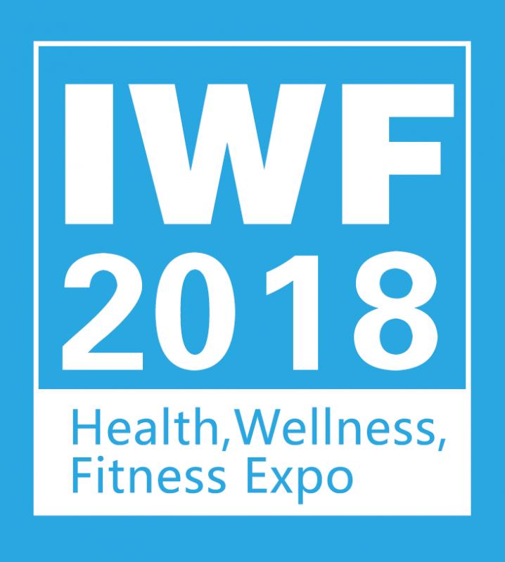 2018第五届中国(上海)国际健身、康体休闲展览