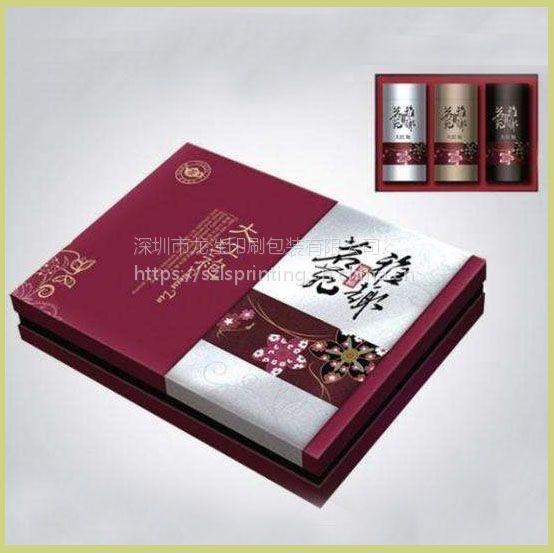 深圳定制白卡精品盒、天地盖包装盒开天窗精装盒套装、彩盒礼盒定做