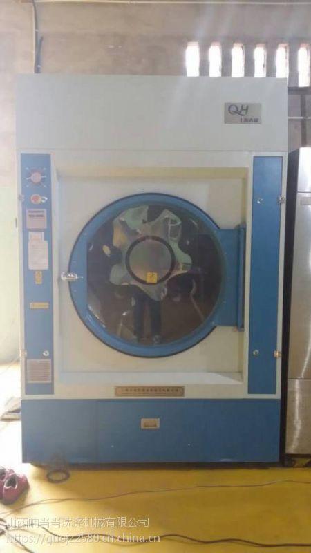 水洗厂设计安装---就找山西响当当