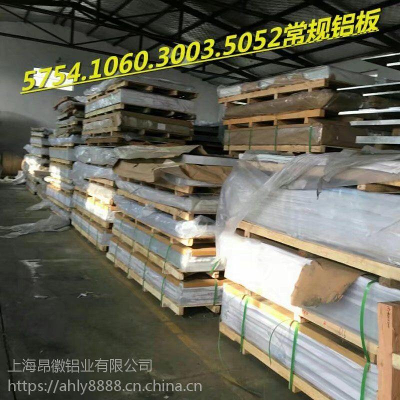 供应现货铝箔1060铝卷3003铝板6061