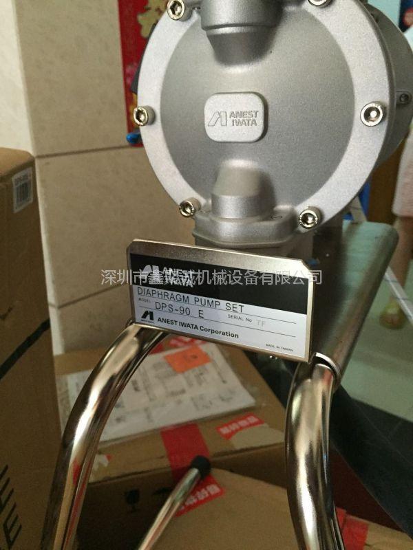 原装日本岩田 隔膜泵 油漆泵 DPS-90E 专业代理