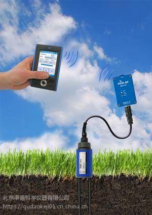 PICO-BT便携式土壤水分速测仪