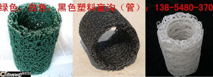 http://himg.china.cn/0/4_906_236064_700_253.jpg