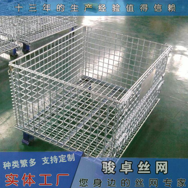折叠式仓库笼|重型移动式仓储笼车|分拣金属料箱多少钱