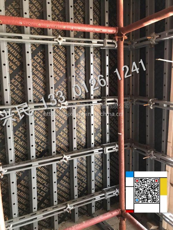 新型剪力墙钢背楞材料13301261241