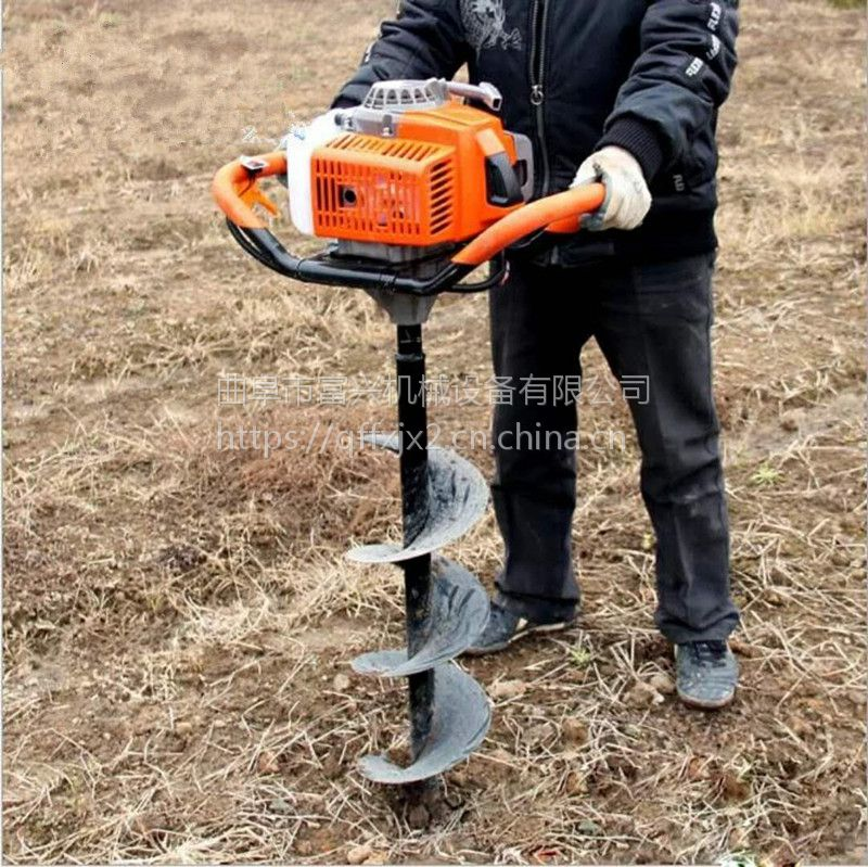 种植园林打坑机 富兴山坡地硬土质树穴机 牵引式刨孔机厂家